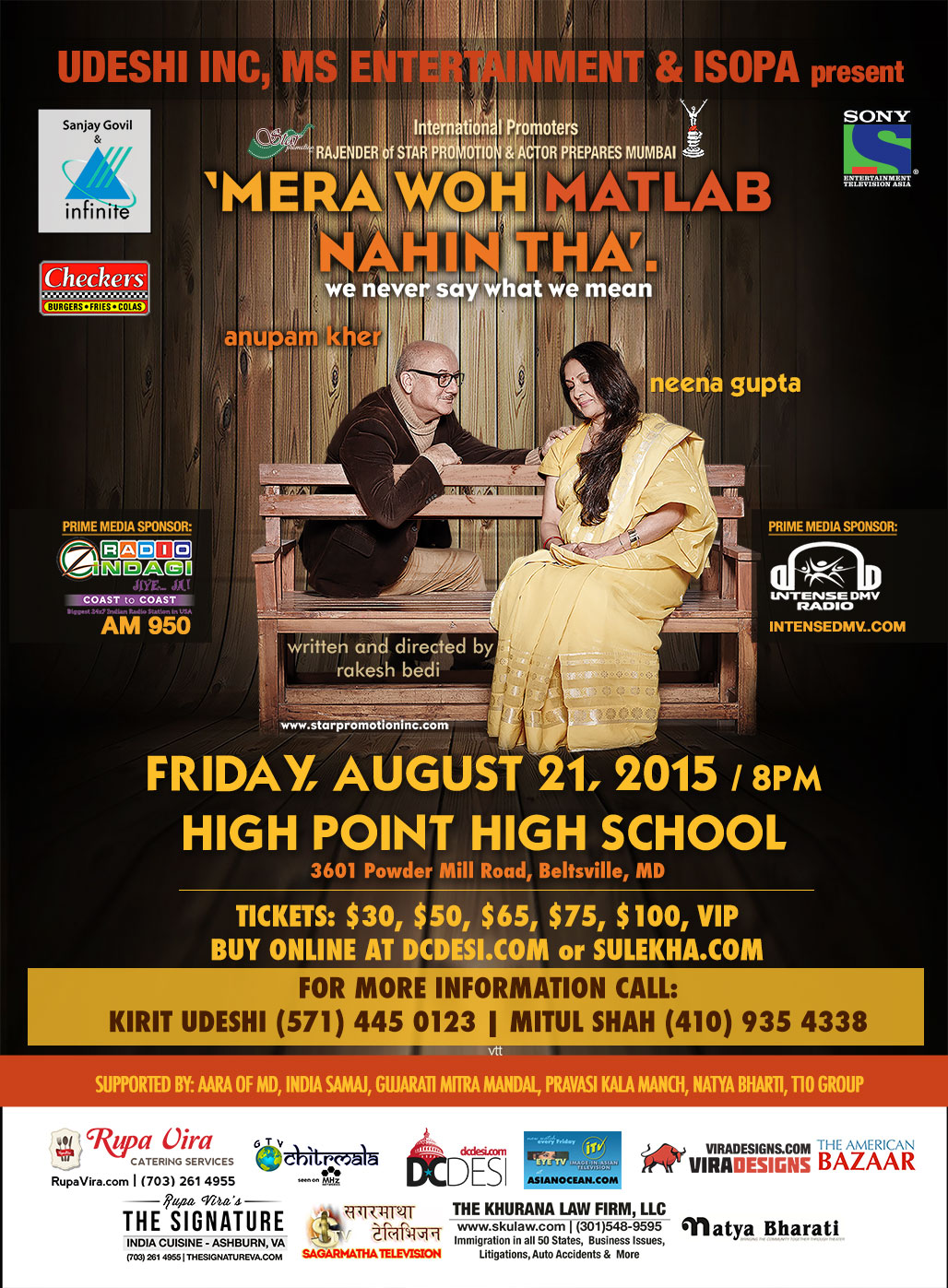 Mera Woh Matlab Nahin Live in Washington DC